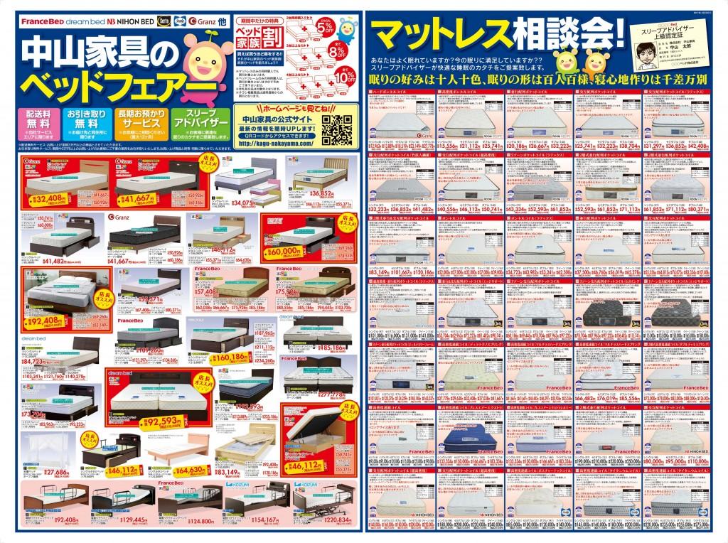 中山家具-0305A-D3-印刷用